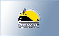 Кашалот, рекламное агентство, Фото: 1