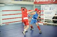 Турнир по боксу памяти Жабарова, Фото: 45