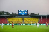 Арсенал-Урал, Фото: 96