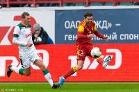 Арсенал-Локомотив 6.10.19, Фото: 89