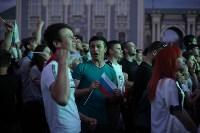 Матч Россия – Хорватия на большом экране в кремле, Фото: 40
