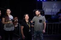 Группа «АнимациЯ» в Туле, Фото: 117