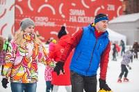Как туляки отпраздновали Старый Новый год на музыкальном катке кластера «Октава», Фото: 8