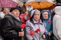 Митинг, посвященный Дню памяти погибших в радиационных авариях и катастрофах, Фото: 15