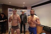 Взвешивание бойцов перед турниром M-1 Challenge 44, Фото: 35
