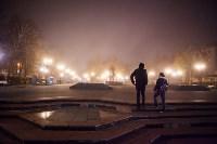 Вечерний туман в Туле, Фото: 20