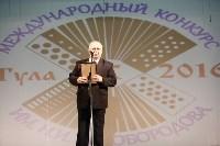 Конкурс баянистов, 9.04.2016, Фото: 27
