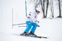 Третий этап первенства Тульской области по горнолыжному спорту., Фото: 36