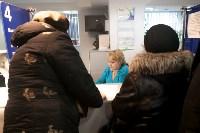 """Ошибки в квитанциях """"ТЭК"""". 14.01.2015, Фото: 6"""