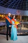 Мисс и Мистер Студенчество 2017, Фото: 165