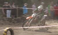 Юные мотоциклисты соревновались в мотокроссе в Новомосковске, Фото: 148