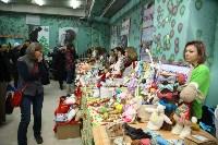 "Открытие Арбата в ""Ликёрке"", Фото: 21"