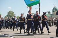 Парад Победы-2016, Фото: 123