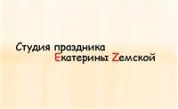 Студия праздника Екатерины Zемской, Фото: 1