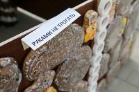 День пряника в Туле: Большой фоторепортаж, Фото: 8
