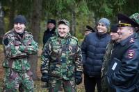 Соревнование сотрудников внутренних дел РФ, Фото: 3