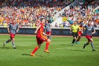 Арсенал-Локомотив 2:0, Фото: 182