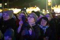 "Концерт группы ""Иванушки"" на площади Ленина, Фото: 13"