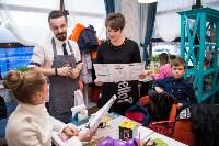 Итальянская кухня и шикарная игровая: в Туле открылось семейное кафе «Chipollini», Фото: 36