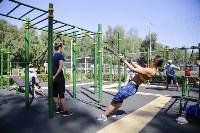 """Тренировка """"Тулицы"""" в парке, Фото: 25"""