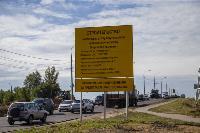 Министр транспорта РФ на открытии Восточного обвода: «Тульскую область догоняем всей Россией», Фото: 7