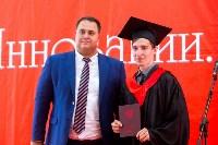 Вручение дипломов магистрам ТулГУ, Фото: 124