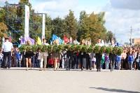 Шествие студентов, 1.09.2015, Фото: 11