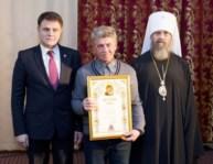 В Туле наградили организаторов празднования 700-летия Сергия Радонежского, Фото: 6