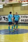 ТГФФ. Чемпионат Тулы по мини-футболу. 14-й тур., Фото: 6