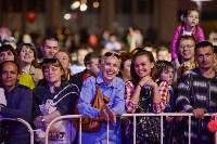 Концерт в честь Дня Победы на площади Ленина. 9 мая 2016 года, Фото: 29