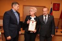 Юрий Цкипури и Евгений Авилов наградили команды Лицея №2., Фото: 14