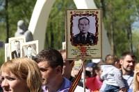 День Победы в Новомосковске, Фото: 27