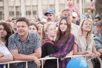 Концерт в День России в Туле 12 июня 2015 года, Фото: 56
