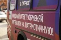 """""""Модный ответ-Санкциям нет!"""" в Туле, Фото: 4"""