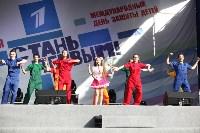 Праздничный концерт «Стань Первым!» в Туле, Фото: 3