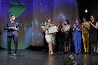В Туле отметили 85-летие театра юного зрителя, Фото: 34