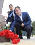 В «Партизанской деревне» высадили аллею плакучих ив, Фото: 9