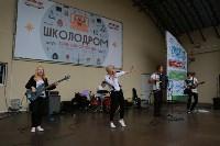 """Школодром"" в Центральном парке, Фото: 11"