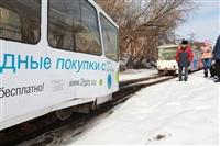 ДТП с участием двух трамваев. , Фото: 16