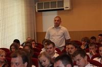 Встреча молодежного актива с Евгением Авиловым, Фото: 8