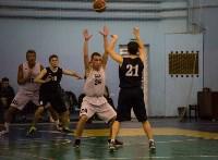 Тульская Баскетбольная Любительская Лига. Старт сезона., Фото: 43