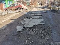 Ямы на ул. Нестерова, Фото: 13