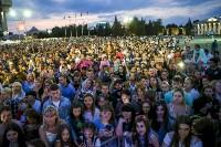 Концерт в День России 2019 г., Фото: 33