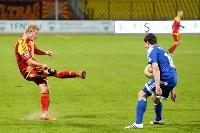 Арсенал» Тула - «Сокол» Саратов - 0:0., Фото: 102