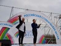 Российская студенческая весна-2015, Фото: 8