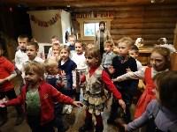 Детские центры Тулы: развиваем малыша, Фото: 11