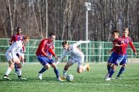 «Арсенал-м» - ЦСКА-м - 0:0, Фото: 66