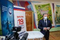 Коноплев КБП голосование, Фото: 10