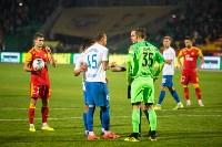 Матч Арсенал - Сочи, Фото: 144