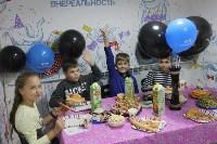 Празднуем в Туле детский день рождения, Фото: 2